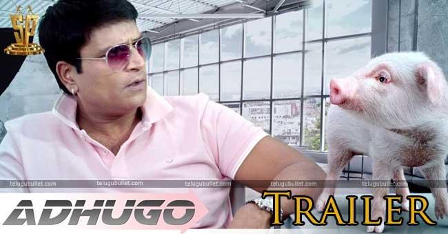 """""""Adhugo"""" Trailer With Superstar Bunty @Piglet"""