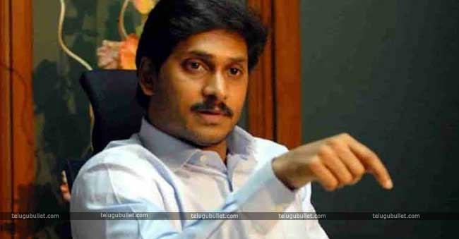 Jagan's Package: 50 Crores For An MLA Ticket?