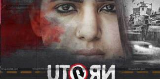 samantha u-turn movie song