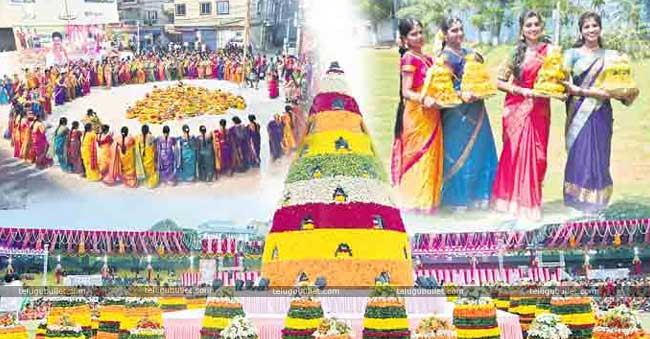 Bathukamma Celebrations Started