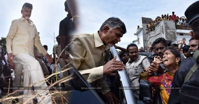 Hardworking CM Of India: CBN Working Past 11:40 PM