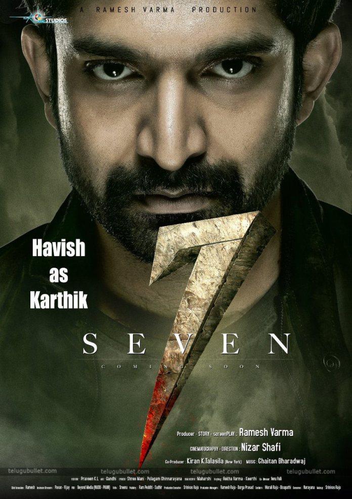 Havish-in-seven-movie