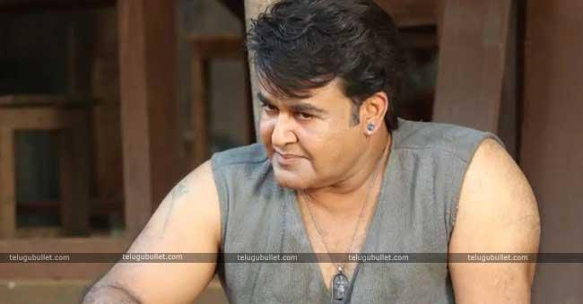 Malayalam hotshot Mohanlal's upcoming film