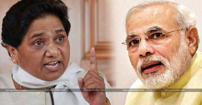 Modi To Checkmate Mayawati With Deputy PM Post?