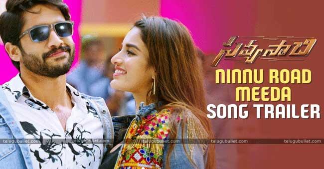 #Savyasachi – Ninnu Road Meedha Song Trailer Talk