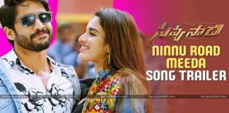 Ninnu Road Meedha Song Trailer Talk