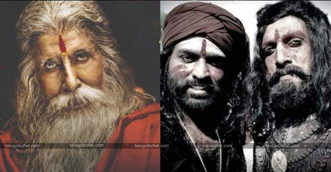 Tamil Versatile Actor Vijay Sethupathi