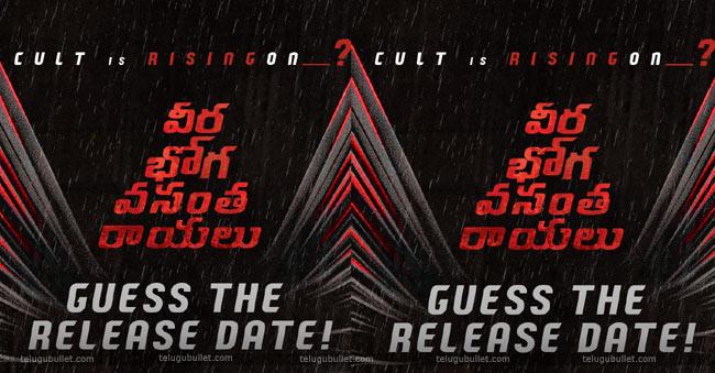 Veera Bhoga Vasantha Rayalu Movie Release Date Fixed