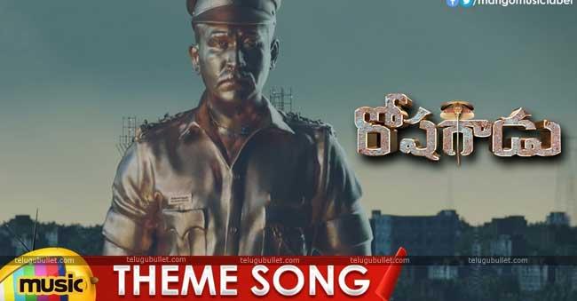 Vijay Antony's Roshagadu Theme Song Is Here…