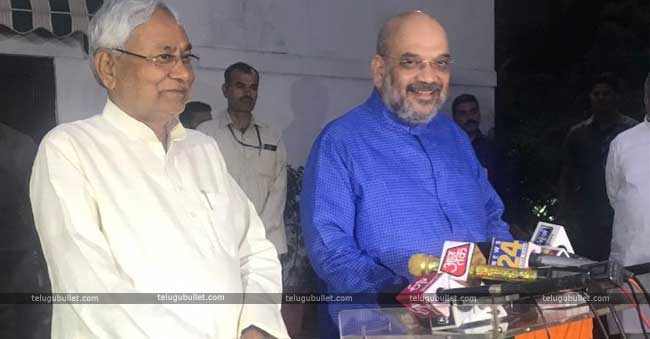 AP-BJP Disappointed Over Centre's Help To AP State