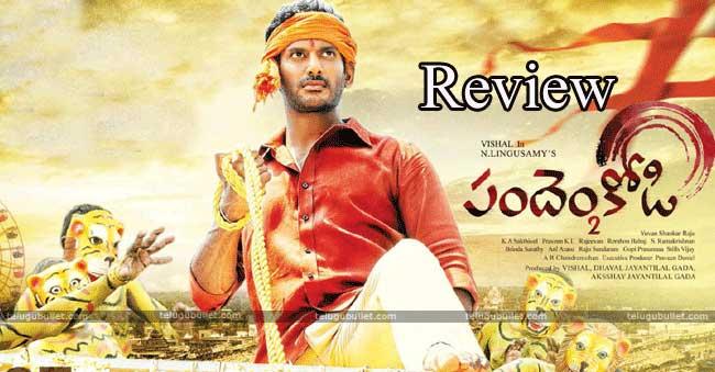 Pandem Kodi 2 Movie Review & Rating – Telugu Bullet