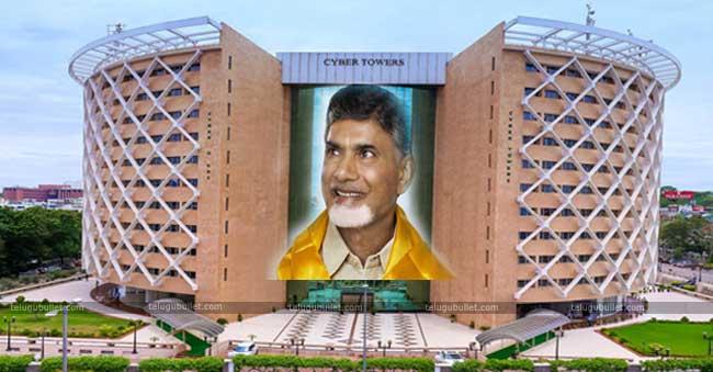 TDP Developed Hyderabad: Declares CBN Yet Again