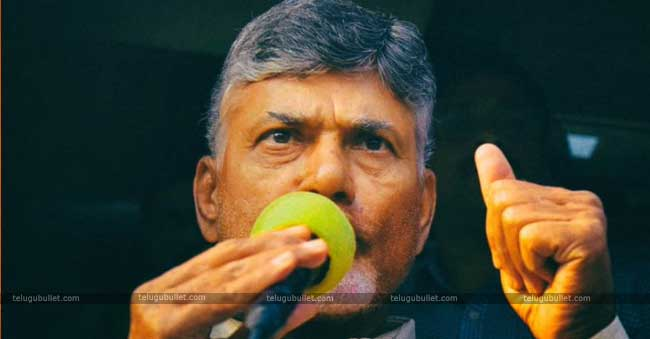 Its No More TDP But Its Brand New CBN's TDP 2.0