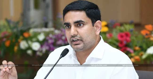 Nara Lokesh Disclosed His Family's Incomes Amidst Elections