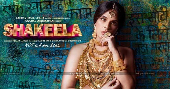 Shakeela Biopic First Look: Fearlessly Bold Avatar