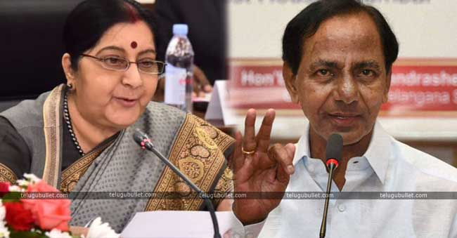 Sushma Swaraj Slams KCR And His Family
