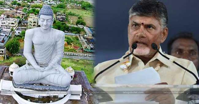 TDP Chief Planning A Huge Public Meeting In Amaravati?