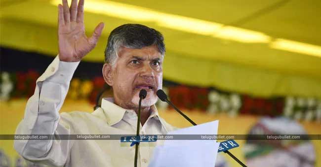 CBN's Khammam Speech Became The Talk Of The Telugu Politics