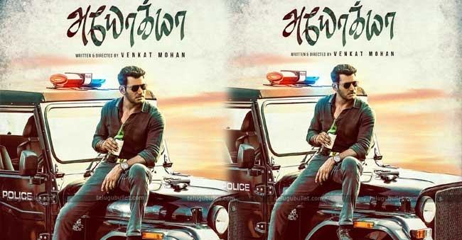 Pic Talk: Vishal First Look In Temper Remake