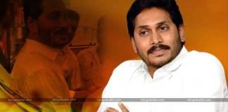 Y.S Jagan's Close Aid Kidnap Creating A Sensation In Political Circles