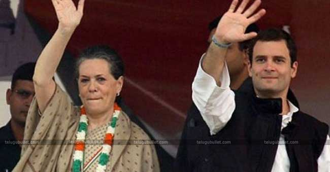 Cong performed poorly in Assembly polls at four states, say exit polls