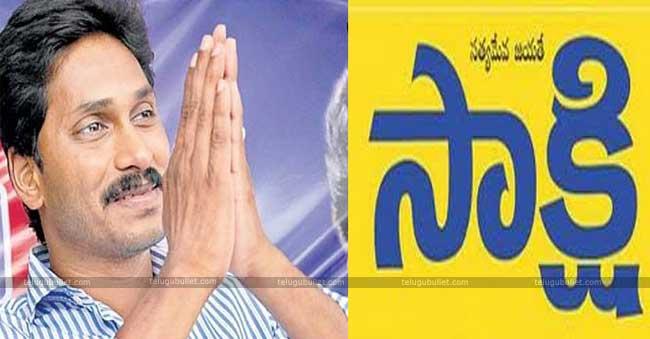 Jagan's Special Attention To The Sakshi Media