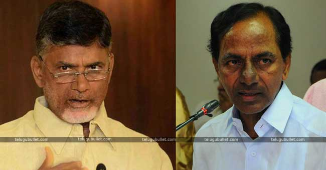 The Future Decision Of TRS Is To Politically Trouble CBN..???