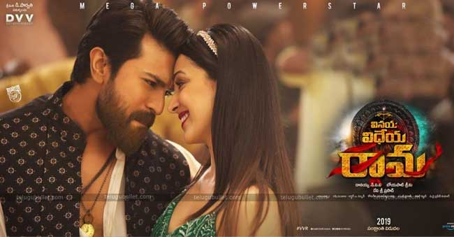 Ram Charan's VVR Trailer To Be Out Tomorrow