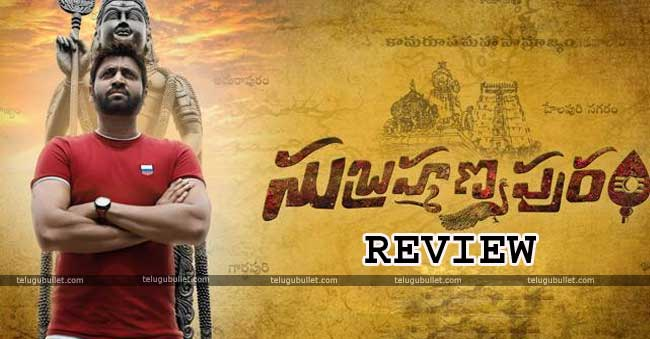 Subramaniapuram Movie Review & Rating – Telugu Bullet
