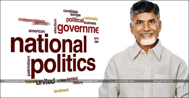 After T-elections, CBN Shifted His Focus On National Politics