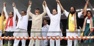 Mahakutami Leaders Celebrating Early
