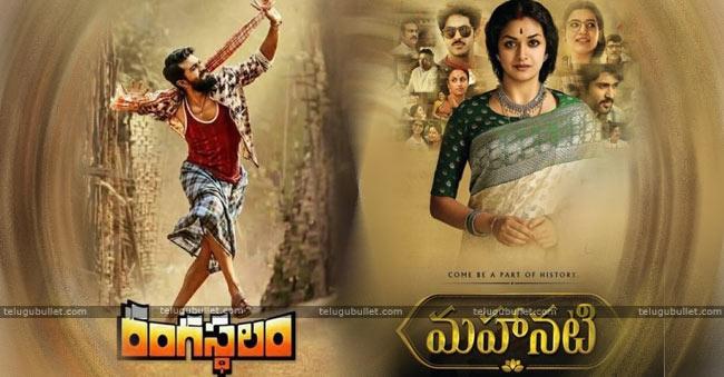 Mahanati And Rangasthalam Are Top 10 Indian Movies