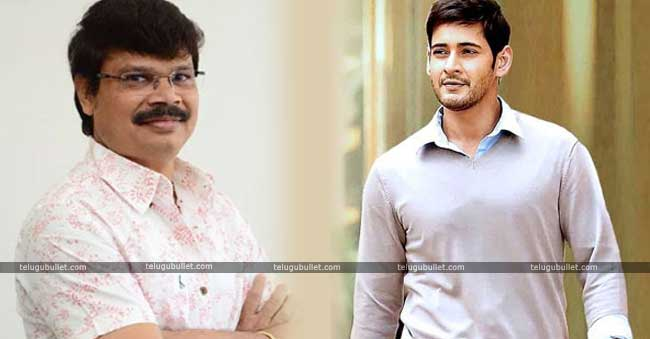 Boyapati Sreenu To Collaborate With Mahesh Babu Very Soon