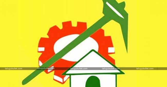 TDP Introduces Another Superb Scheme To Woo Voters