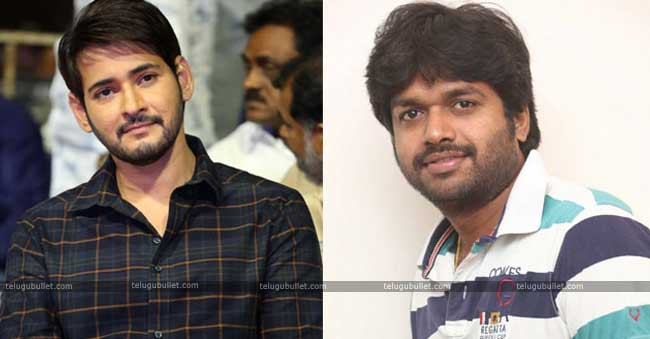 The Young Director In Talks With Mahesh Babu?