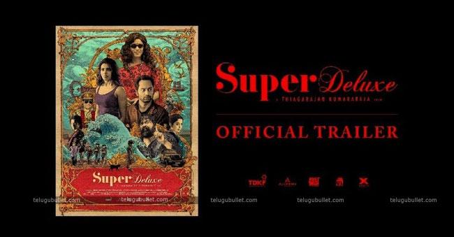 Samantha's Super Deluxe Trailer