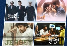 Summer Season Filled With All Genres Of Telugu Cinema