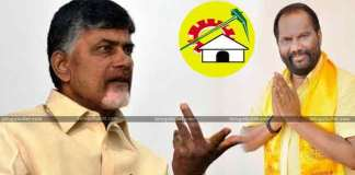 Amalapuram MP Quits TDP To Join YSRCP