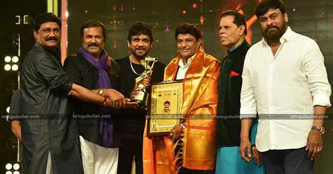 When Chiru, Balayya, Nag, And Mohan Babu Shared The Stage With Laughter