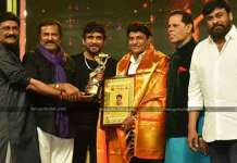 When Chiru Balayya And Nag Shared Same Stage