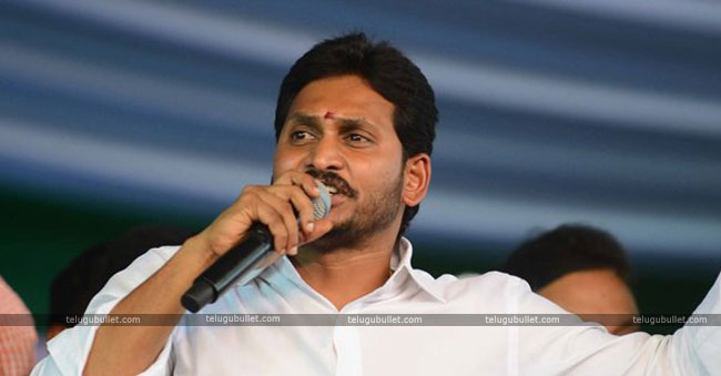 Is Jagan Falling Back Naidu Prior To The Elections…?