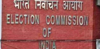 Election Commission Crucial Comments On Form 7