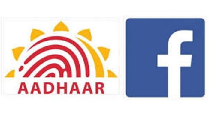 Issue of linking social media profiles with Aadhaar needs to be decided at the earliest: Supreme Court