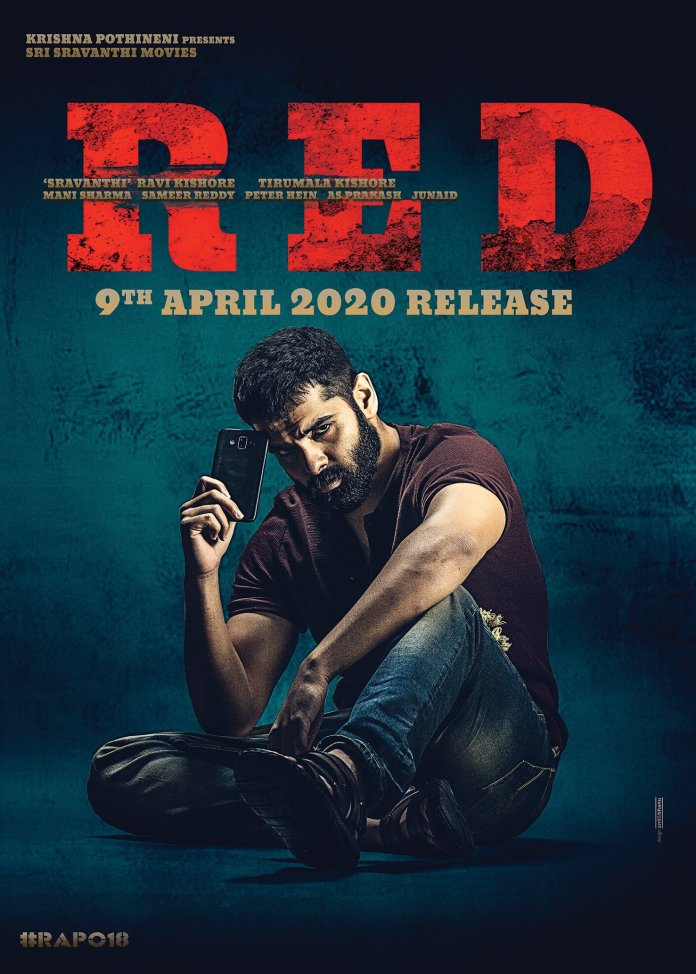 Ram Pothineni Foolproof Plan to Score a Big Red H*t