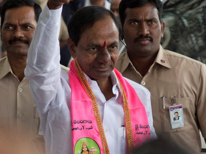 Huzurnagar: CM KCR's thank sgiving meeting scheduled for 4 PM today