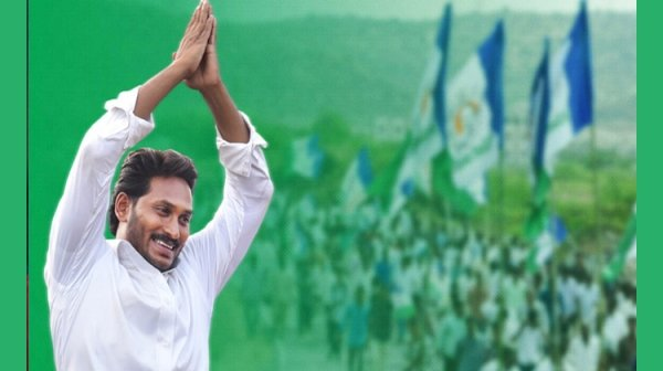 AP CM Jagan to launch YSR Arogya Asara scheme officially today in Guntur