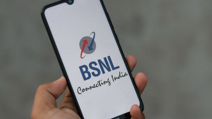 BSNL launches new recharge with 90 days plan validity and 5GB data