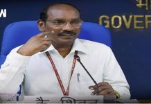 ISRO Starts Work on Chandrayaan-3 Mission Ahead of 2021 Launch