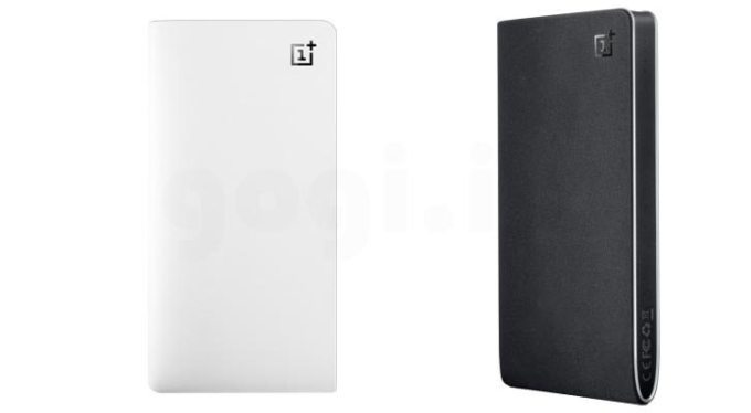 OnePlus Power Bank With Fast Charging Support to Launch Soon