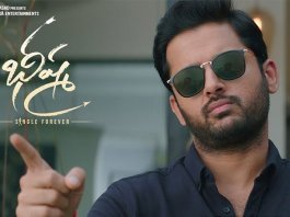 Watch: Bheeshma Theatrical Trailer
